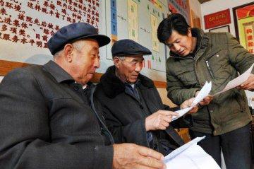 江蘇上調企業退休人員養老金 580余萬人受益