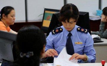 山東省去年新增市場主體125萬戶 增幅全國居首