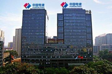 中國電建在老撾首個BOT專案累計上網電量突破10億度