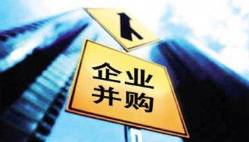 機構調查:未來12個月中國企業並購預期繼續增強