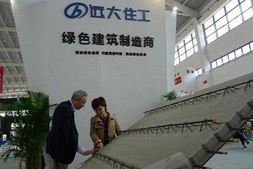 湖南遠大住工首家海外基地投產 中國工業化建築走向國際