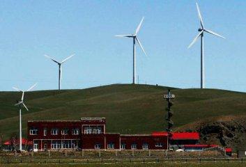 內蒙古風電並網規模達2070萬千瓦 居全國首位