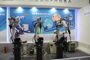 國家機器人檢測和評定重慶分中心啟動籌建
