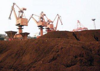 鐵礦石資源稅下調 助企業轉型升級