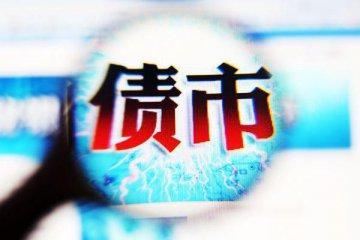 麥肯錫:中國目前債務狀況值得警覺但可控