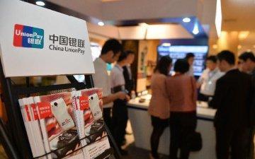 新華銀聯BCCI指數回升顯著 多重因素促消費信心回暖