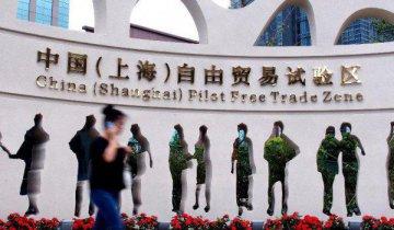 上海自贸区挂牌以来港资企业落户1265家