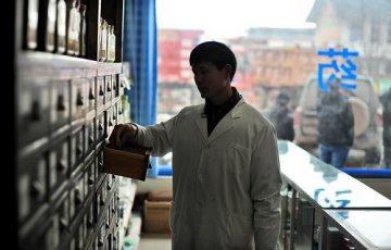 衛計委:正制定藥品價格談判機制試點方案