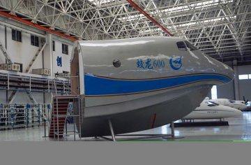 大型水陆两栖飞机AG600机身大部件在珠海完成对接开铆