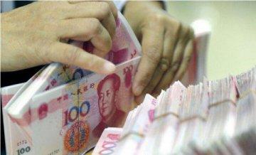 穆迪:人民幣全球滲透率提高 特別提款權將是關鍵里程碑