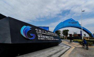广东自贸区挂牌三月引万家企业