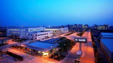 巴斯夫全新樹脂裝置在滬建成投產