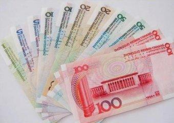 人民幣貶值將給生活生產帶來哪些影響?