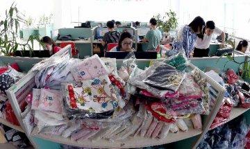 中国逾20万家外贸企业开展跨境电子商务