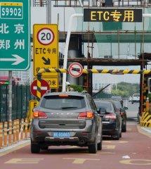 中國高速公路總里程近90%實現ETC聯網