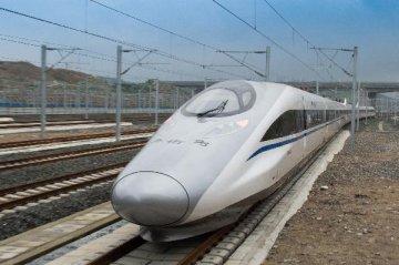 粵桂黔高鐵經濟帶合作試驗區月底將正式啟動