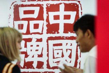 资本跳板撬动中国制造未来