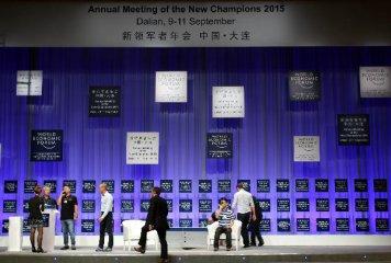 機器人、無人機、中國夢工廠成為年會議題--夏季達沃斯不僅討論經濟話題
