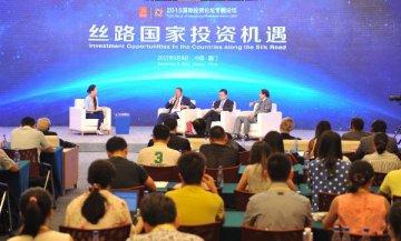 """经济观察:""""一带一路""""与自贸区构建国际投资新热点"""