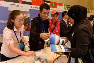 中阿旅行商大会在宁夏举行 多国共拓穆斯林旅游市场