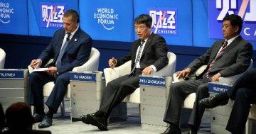 基建投资合作助力世界经济增长