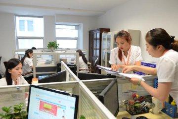 北京小微企业可一站式申请银行信贷服务