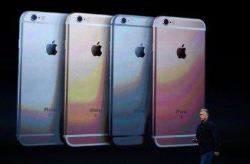 苹果新品发布力挺新版iphone