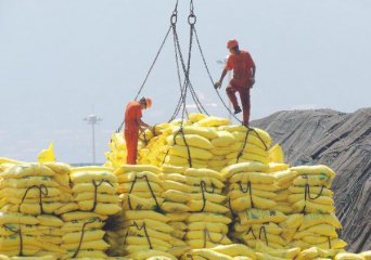 商务部:当前中国外贸发展的基本面没有根本改变