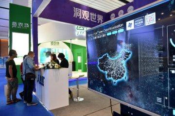 """中阿衛星資料產業園正式掛牌 服務""""資訊絲綢之路"""""""