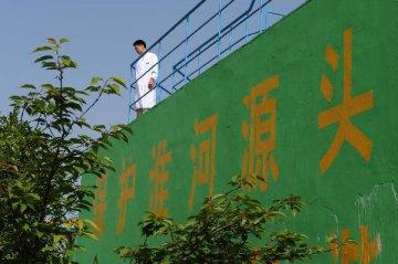 """今年前七個月中國環保""""按日計罰""""涉罰金近3億元"""