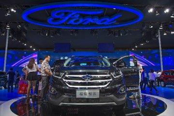 工信部专家:中国汽车产业转型升级面临四大挑战
