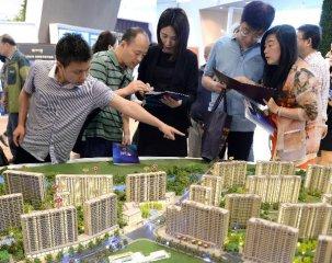 前8個月我國房地產開發投資增速繼續回落