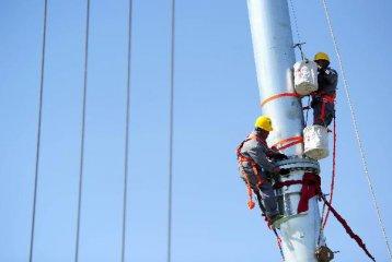 能源局:8月份全社会用电量同比增长1.9% 比上月大幅好转