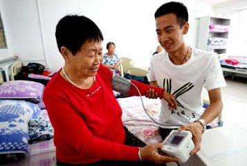 北京市服務業擴大開放綜合試點首批開放涵蓋11個方面
