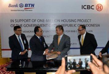 中国工商银行助力印尼民生建设