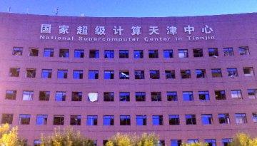 """""""天河一号""""大数据支撑智慧养老项目在天津启动"""