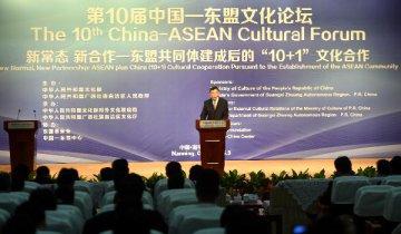 中国与东盟文化合作向深度广度拓展
