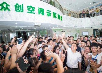 今年全球创新指数发布 中国列第29位