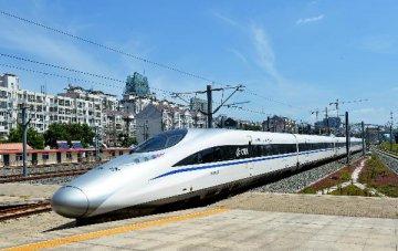 京津城际铁路延伸至天津滨海新区商务核心区