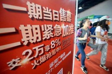 机构:8月全国首套房贷利率创新低