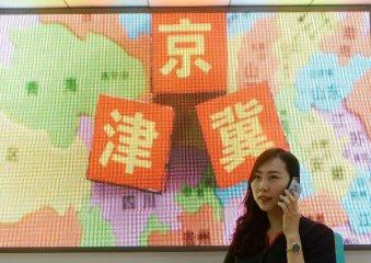 天津成立总规模达50亿元的京津冀一体化产业投资基金