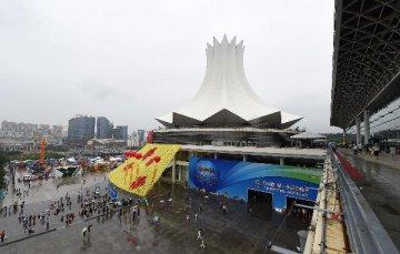 广西拟设立首只人民币国际投贷基金