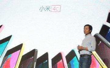 """小米正式启动虚拟运营商业务""""小米移动"""""""