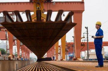 牛津报告:中国将继续引领世界经济走强