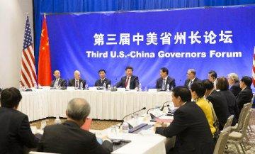 中美经贸合作互利共赢迈向新域