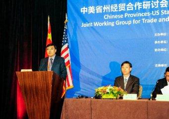 中美省州经贸研讨会共谋商业合作