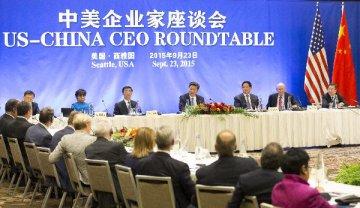 習近平:中國對外開放的力度將會越來越大