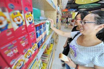 天津最大的进口商品直营馆开张纳客