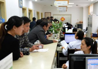 保險業營改增或將擇時推出