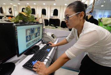 国务院办公厅印发《关于推进线上线下互动加快商贸流通创新发展转型升级的意见》